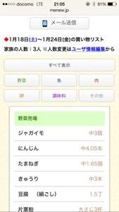 20140118-214910.jpg