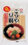 最近の高野豆腐はお湯で戻すと溶けるので、離乳食時に気をつけましょう。