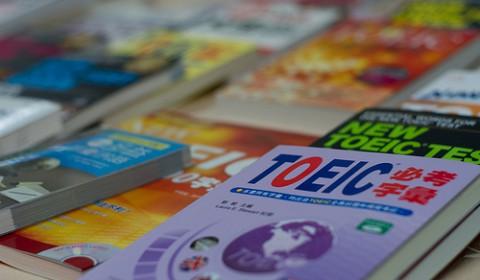 育休中に受けたTOEICは750でした。一週間の勉強で、ソコソコの点数取る勉強法。