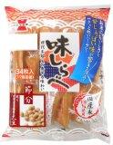 岩塚のお子様せんべいは、オトナでも楽しめる味でした。