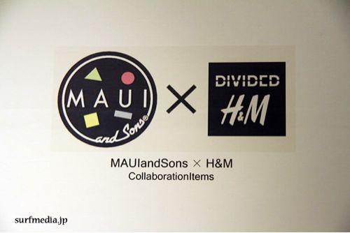 マウイアンドサンズとH&M