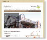 軽井沢旅行二日目。ミカドコーヒーのコーヒーソフト、アウトレット下見。
