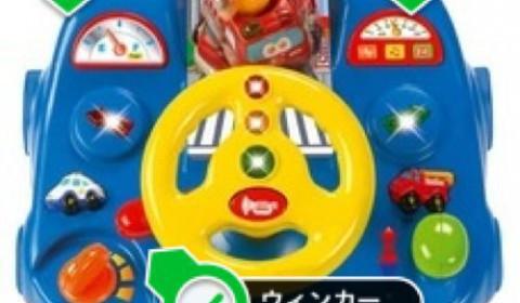ベビーザらスの「ファンイヤーズレスキュードライバー」がいろいろ遊べてすごい。三千円以上の価値あり!