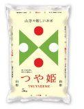 子どものお弁当にも!つや姫というお米が超美味しい(≧з≦)