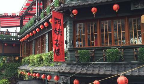 台湾三日目は九份へショートトリップ。トラブル続きだったけど、そのぶん旅行気分が高まった。