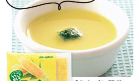 離乳食に便利なパルシステムの食材