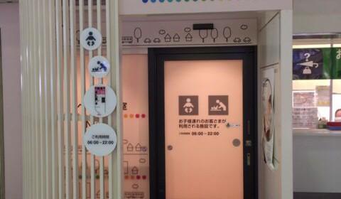 品川駅の構内のベビー休憩室が便利。JRその他の駅の休憩室は?