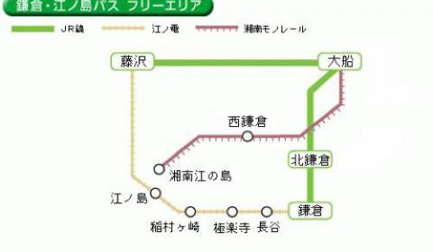 湘南地区をガッツリ回るなら鎌倉・江ノ島パスがお得