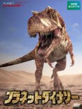恐竜好きの子供にオススメのDVD、図鑑、玩具