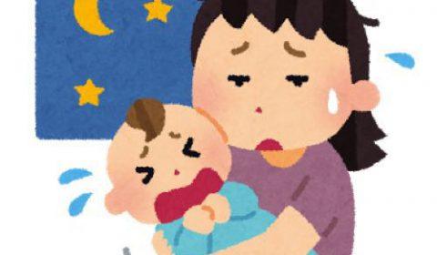 二人の夜泣きで学んだ夜泣き対応マニュアル